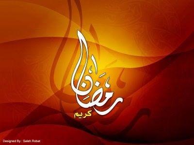 الصور رمضان فيس بوك صور شهر رمضان 2020 فوانيس كريكاتير مخطوطات رمضان 1441 الصفحة العربية In 2020 Ramadan Islamic Art Ramadan Kareem