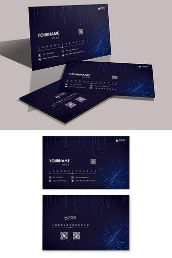 Creative Business Technology Card Template Psd Free Download Pikbest Creative Business Card Template Business Card Template
