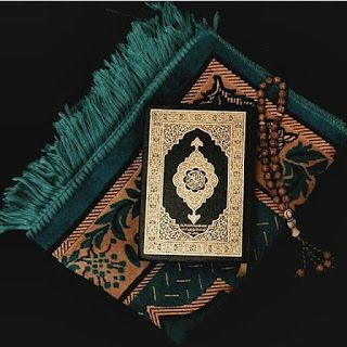 رمزيات رمضان 2021 احلى رمزيات عن شهر رمضان Quran Wallpaper Quran Book Islamic Art