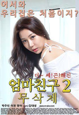 Nonton Film Semi Korea Mom Friends 2 Sinopsis : film ini
