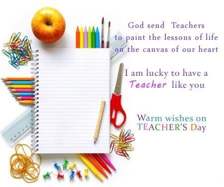 20 Luxury Teachers Day Invitation Card Design Photos Teachers Day Card Teachers Day Wishes Happy Teachers Day