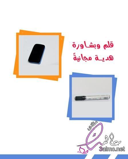 رسم الحروف العربية للاطفال رسم الحروف الانجليزية بطريقة جميلة Pie Chart Chart Poster