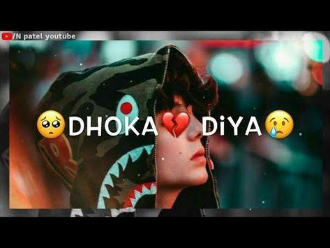 Sad boy whatsapp status 💔😭/Sad whatsapp status/sad status/N patel youtube - YouTube