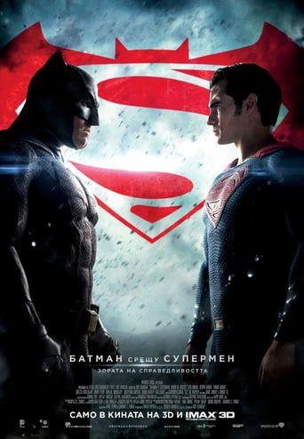 Batman V Superman Dawn Of Justice P E L I C U L A Completa 2016 Gratis En Es Batman V Superman Dawn Of Justice Batman And Superman Superman Dawn Of Justice