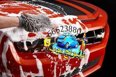 غسيل سيارات متنقل Video Games Artwork Video Game Covers Game Artwork