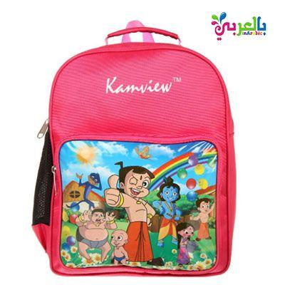 أفضل حقائب الظهر المدرسية للأطفال 2019 شنط مدرسية للاطفال 2019 بالعربي نتعلم Bags Lunch Box Backpacks