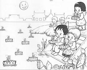 สน บสน นคนไทยให ร กการอ าน ดาวน โหลดการ ต น วาดภาพระบายส ห ดระบายส ภาพ ลายเส นระบายส ว นลอยกระทง สำหร บน องอน บาล การออกแบบต วละคร สม ดระบายส ภาพศ ลป