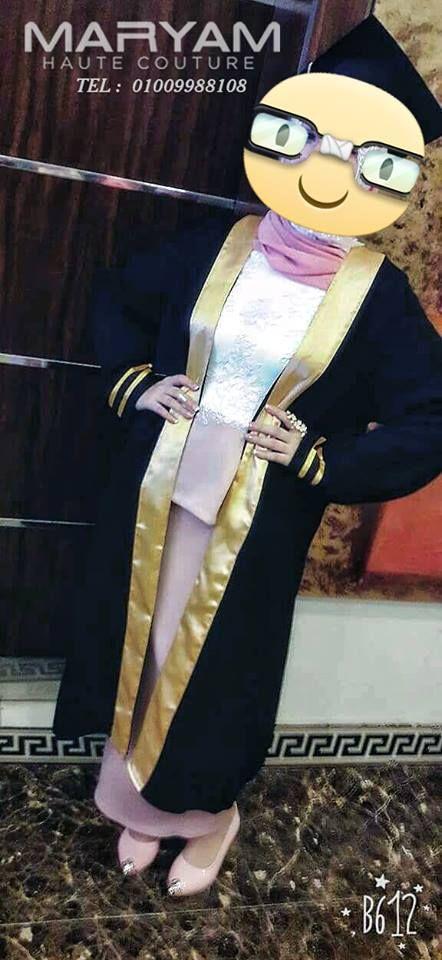 Graduation Dresses فساتين تخرج Fashion Hijab