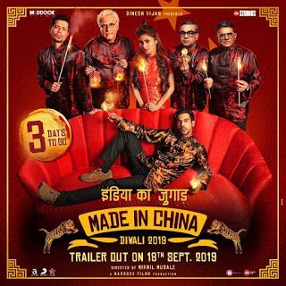 Great Bollywood Movies Watch Online Free On Youtube Made In China 2019 Movie Upcoming Hindi Film Disney Pixar Dreamworks Pixar