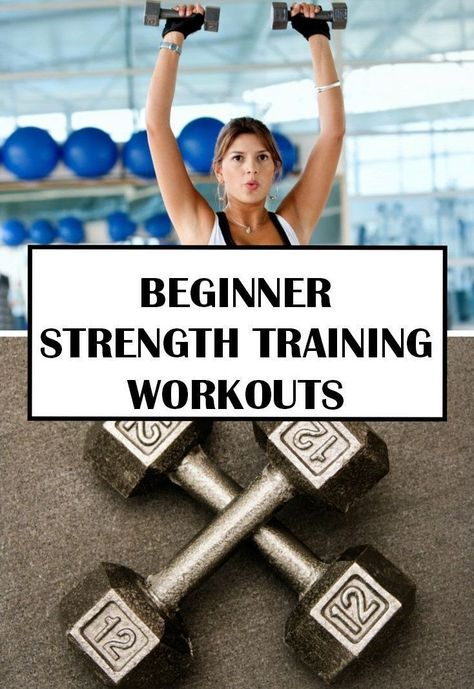 7 Beginner Strength Training Workouts For Women - - Want to start strength training but not sure where to begin? Check out these easy 7 Beginner Strength Training Workouts For Women! Weight Training For Runners, Strength Training For Beginners, Body Weight Training, Workout For Beginners, Beginner Workouts, Strength Training Women, Strength Training Workouts, Training Motivation, Training Quotes