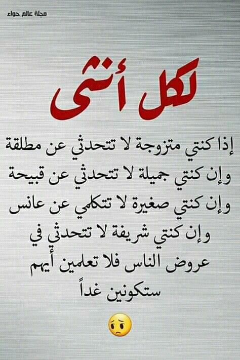 Pin By نوف الدوسري On صور انستغرام Arabic Calligraphy Calligraphy Arabic