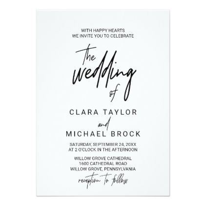 Whimsical Calligraphy The Wedding Of Invitation Zazzle Com Cocktail Wedding Reception Trendy Wedding Invitations Country Wedding Invitations
