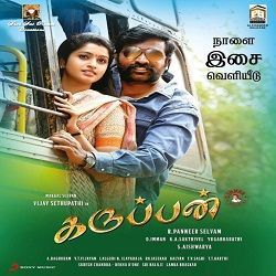 Vijay Karuppan 2017 Tamil Movie Mp3 Songs Download Starmusiq Mp3