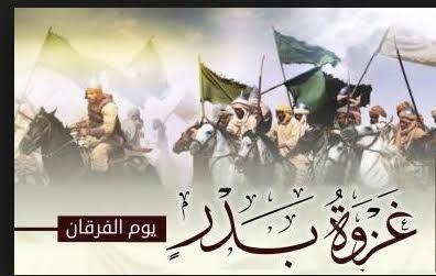 اول من استشهد في غزوة بدر الكبرى Movie Posters Poster Movies