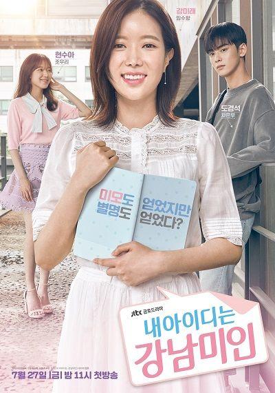 Watch full episode of My ID Is Gangnam Beauty | Korean Drama
