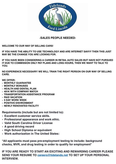 Email Your Resume To Careers Tidelands Net Tidelands Ford Lincoln