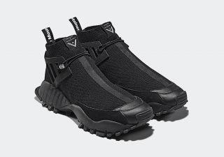 adidas x white mountaineering seeulater alledo primeknit