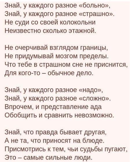 Pin Ot Polzovatelya Olga Dauguleva Na Doske Smysl Zhizni Smysl Zhizni Zhizn