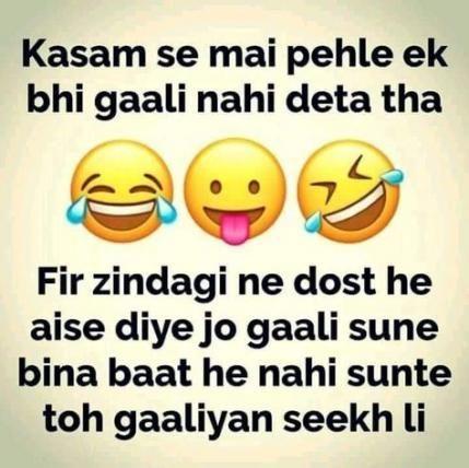Ecards Funny Jokes Hindi Friends Funny Jokes In Hindi Friends Witty Funny Friendship Quotes In Hindi Friendship Quotes Funny Best Friend Quotes Funny