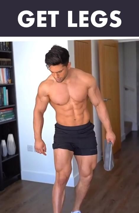 How To Get Lean Legs