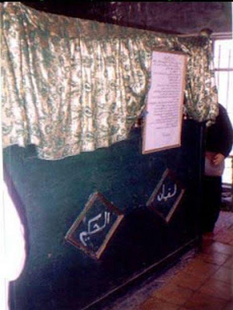 Grave of Haqeem Luqman (A.S)