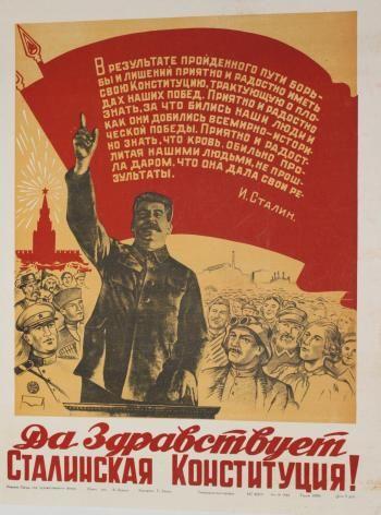 Государственный каталог музейного фонда российской федерации