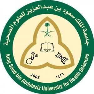وظيفة في جامعة الملك سعود بن عبدالعزيز للعلوم الصحية Health Science Health University