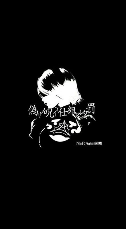 58 Trendy Manga Wallpaper Black And White Iphone Nier Automata Automata Neir Automata