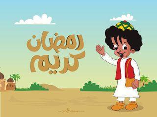 صور رمضان كريم 2021 تحميل تهنئة شهر رمضان الكريم Ramadan Background Ramadan Crafts Ramadan Cards