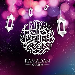 صور رمضان 2021 بطاقات تهنئة لشهر رمضان المبارك Ramadan Ramadan Kareem Neon Signs