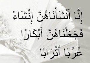 Doa Pemanis Wajah Doa Agar Terlihat Cantik Dan Bercahaya Setiap Hari Islam Wajah Doa Belajar