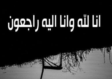 رمزيات أدعية لأموات المسلمين صور رمزيات حالات خلفيات عرض واتس اب انستقرام فيس بوك رمزياتي Samsung Galaxy Wallpaper Galaxy Wallpaper Photo