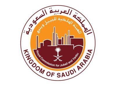 الهيئة الملكية في الجبيل تعلن عن وظائف شاغرة عبر برنامج الإحلال والتأهيل Sport Team Logos Government Jobs Logos