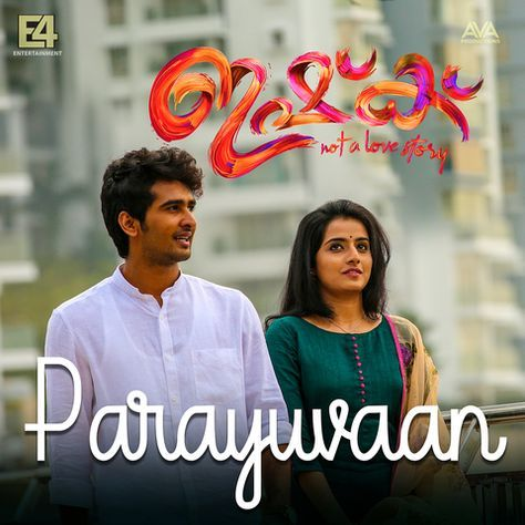 Parayuvaan Mp3 Song Download Ishq Parayuvaan Malayalam Song By Jakes Bejoy On Gaana Com In 2020 New Album Song Youtube Videos Music Songs Songs