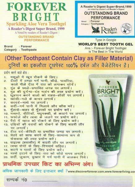 Flp Bright Toothgel 1693549 Jpg 436 600 Forever Aloe Lips
