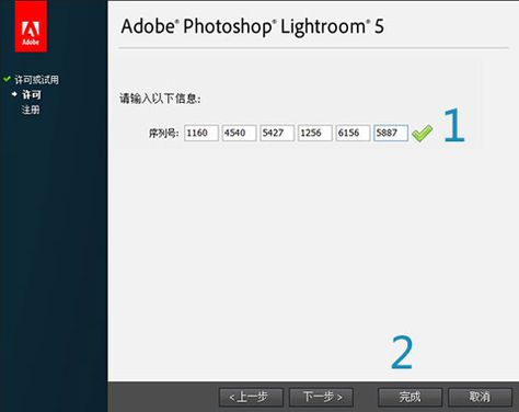 photoshop cs6 sprachdatei