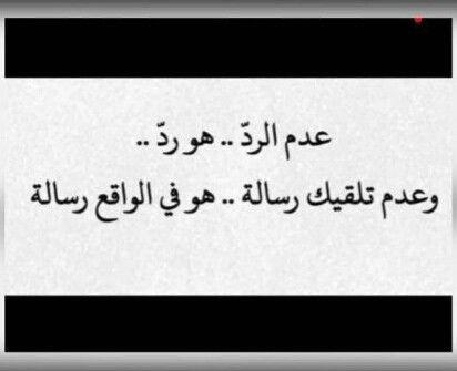 Pin By Sweetdream On قرآن سنة مناسبة حكم Calligraphy Arabic Calligraphy