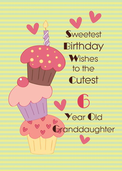 Granddaughter 6 Year Old Sweetest Birthday Wishes Card Birthday Wishes Cards Old Birthday Cards Granddaughter Birthday