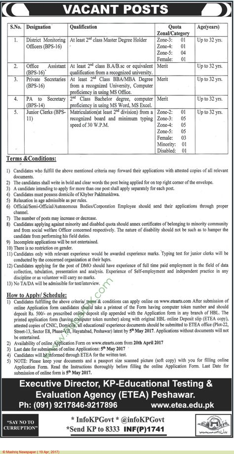 Kp Educational Testing  Evaluation Agency Peshawar Jobs  Jobs In