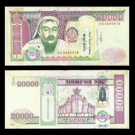 P-193 1993 YUGOSLAVIA 50 Billion VF-XF World Currency 50000000000 Dinara