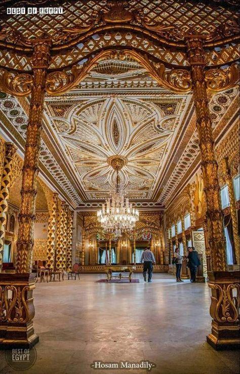 Mohamed Ali S Palace Manial Cairo Egypt Modern Egypt Cairo Egypt Places In Egypt