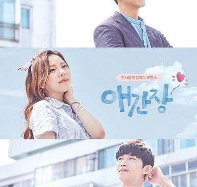 Download Drama Korea My First Love Subtitle Indonesia Selebritas
