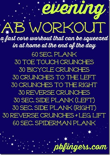 Evening Ab Workout - a fast workout you can squeeze in at the end of your day.