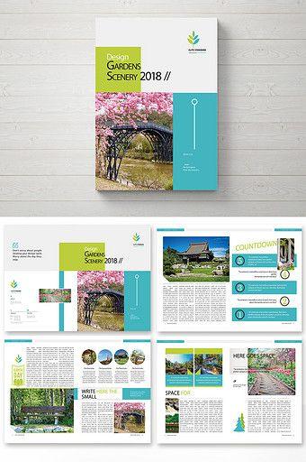 Fresh Air Pure English Garden Landscape Publicity Brochure Brochure Design Layout Page Layout Design Brochure