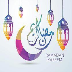 البوم اغانى مسلسلات رمضان 2018 اغانى سنجل 2018 Ramadan Crafts Ramadan Greetings Ramadan Cards