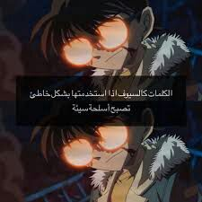 رمزيات بنات Cartoon Quotes Funny Arabic Quotes Beautiful Arabic Words