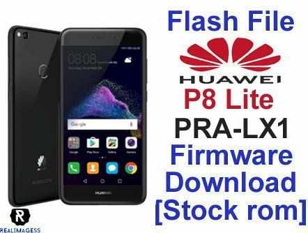 You Can Download All Huawei Firmware File From Realimagess Huawei