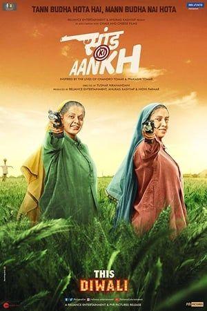 Pin By Ayushi Khorana On Full Movies Hindi Movies Full Movies