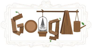 Google Doodles Google Doodles Doodles Gnome Garden