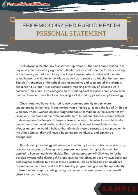 epidemiology personal statement sample